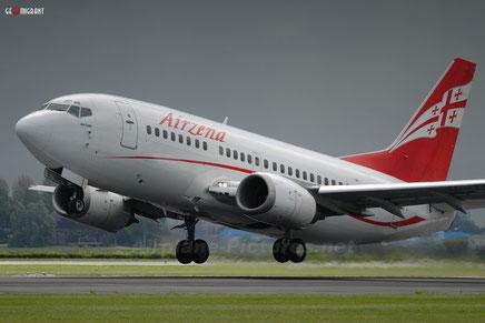 Авиакомпания «Аирзена» начинает полеты в Санкт-Петербург, Самару и Владикавказ