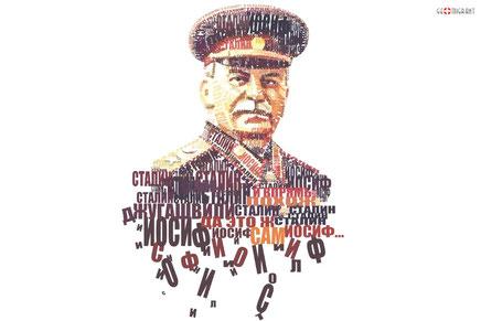 Как Сталин контролировал Грузию