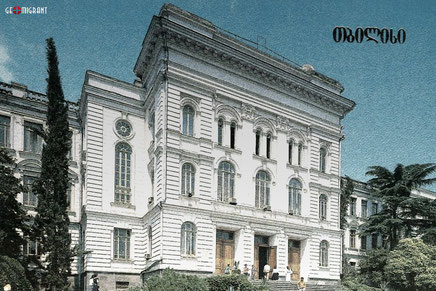 Тбилисский государственный университет награжден высшей наградой Грузинской Православной Церкви
