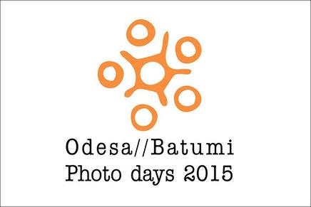 Фестиваль «Odesa / Batumi Photo Days» открывается в Одессе