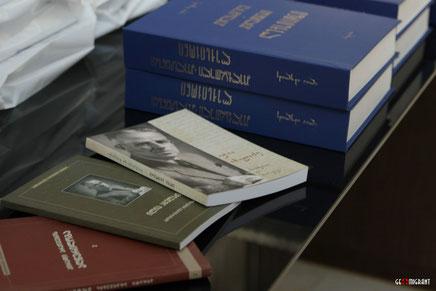 В Тбилиси издан уникальный древнегрузино-древнеармянский словарь