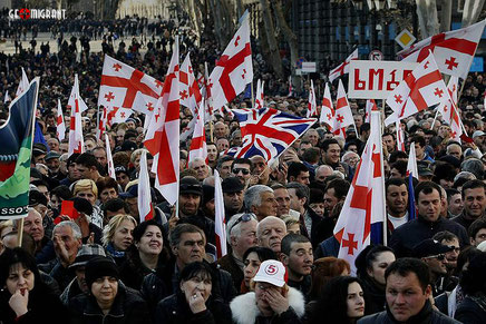 Партия Михаила Саакашвили взялась за правительство