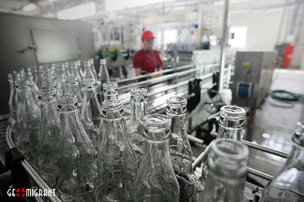 Российский филиал легендарного Грузинского лимонада «Воды Лагидзе» признан банкротом