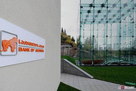 Банки Грузии продлят клиентам сроки выплаты кредитов