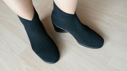 San Miguel Shoes, Boot Premier in black, bequeme Schuhe, Tierschutz