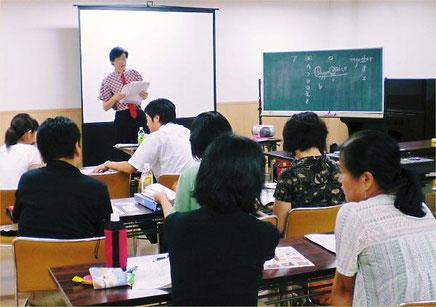 Yoshy's CRT Seminar
