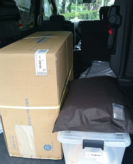オーダーメイド枕とオーダーメイドマットレスのお届け / スリープキューブ和多屋
