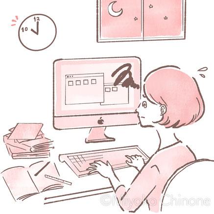 働く女性 イラスト