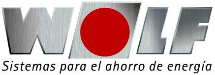 Wolf logo Alicante
