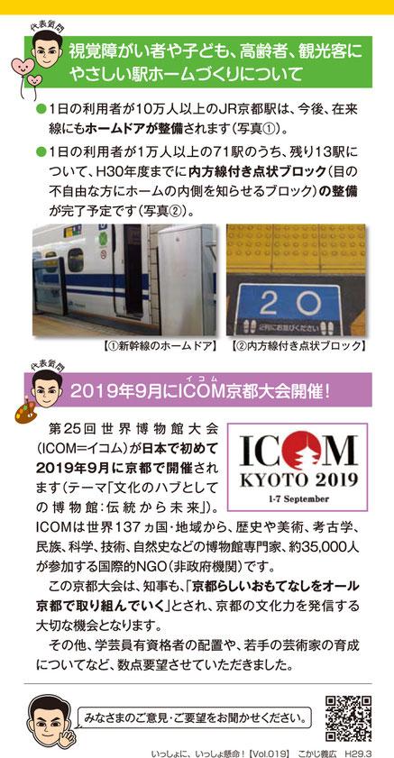 2017年 Vol.019/ハガキ・裏面