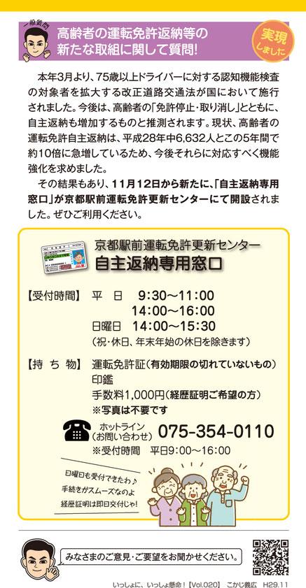 2017年 Vol.020/ハガキ・裏面