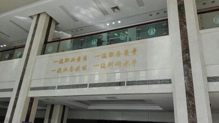 中国大連 留学 現地サポート対応事例 外国人検診センター(辽宁出入境检验检疫局)