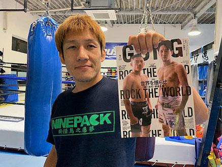 キックボクシングジム ストラッグル 代表 鈴木秀明