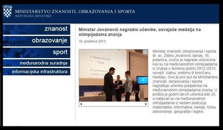Samuel Bosch ministar Jovanovic