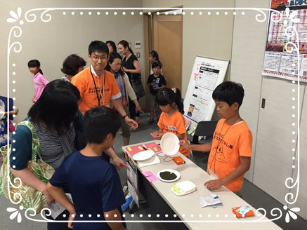 第2回岡山大会、ご当地観光チャレランブース、静岡県のコーナー