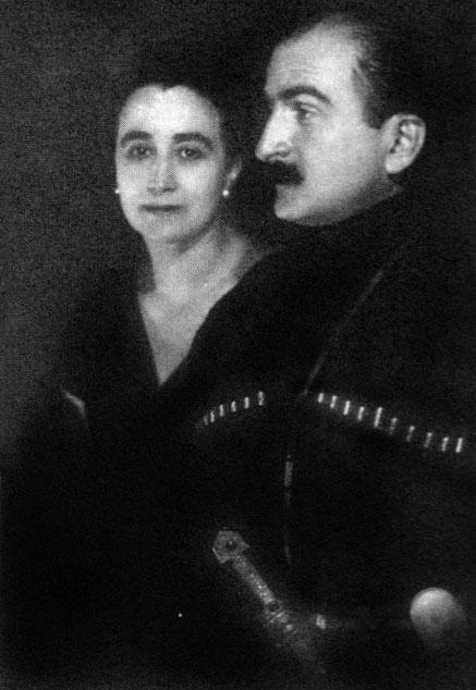 Princess Norina & Prince Georges Matchabelli ( wearing Cosack dress )