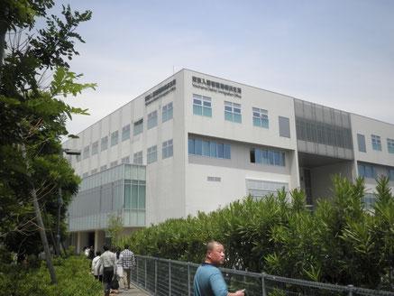 新杉田 入国管理局