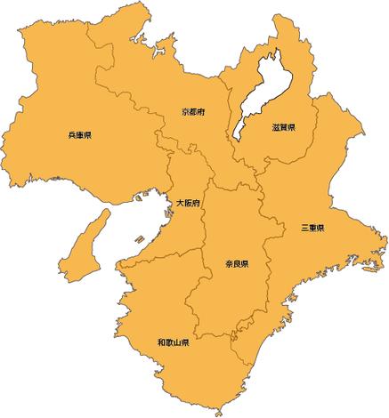 地域支援ネットワーク会員近畿