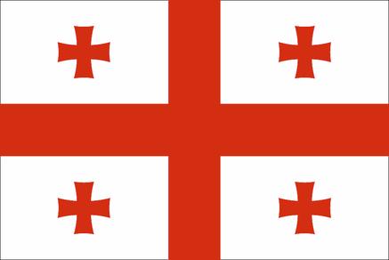 Georgia Tuttoilmondoacolori