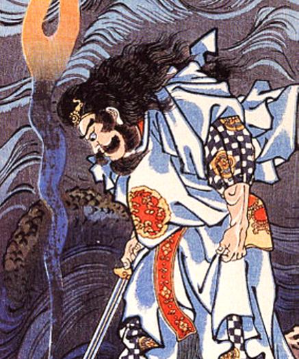 「須佐之男命」歌川国芳作