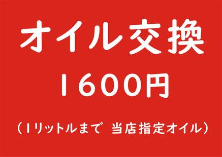 メンテナンス整備修理工具