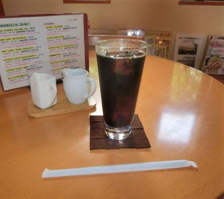 とても飲みやすく、ブラックで飲めます