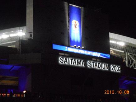埼玉スタジアムまでは自転車で30分弱です。