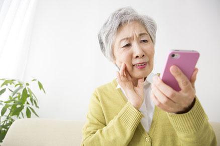 治療院のブログを読んているおばあちゃん
