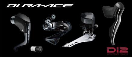 DURA-ACE Di2(R9150シリーズ)