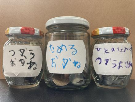 「貯める」貯金箱が大きいのはタイへの想いが強いから!