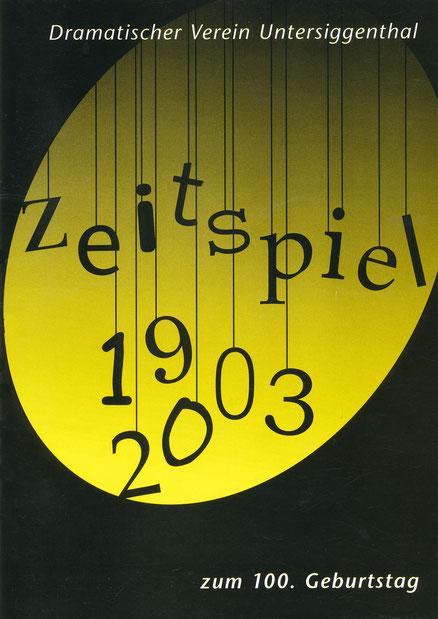 Zeitspiel (2003)