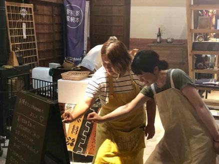 淡河宿本陣跡のコンサートイベントでは飲食ブースも出店しました。