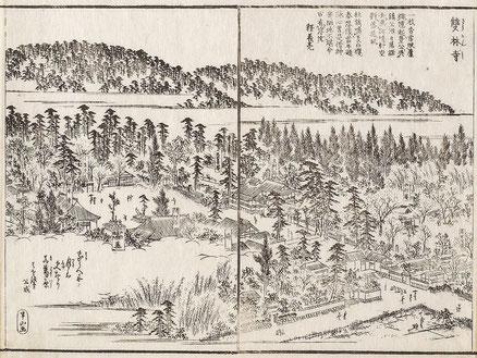 雙林寺全景