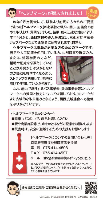 2016年 Vol.017/ハガキ・裏面