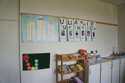 Die Konfetti-Türme und die ersten Buchstaben der Buchstabenwochen in Klasse 1