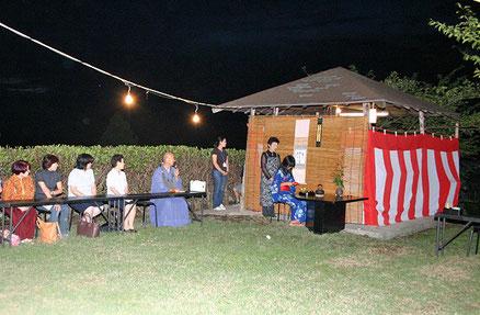 月見茶会 道場茶庭の野点席