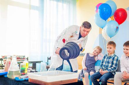 химическое шоу видео москва ребенок