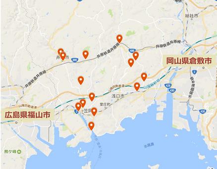井笠地域 看護・介護フェア実行委員の所属する病院・介護施設の所在地