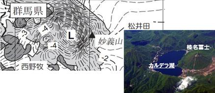 妙義山が火山だった証拠、裏妙義に低重力区域、空洞からカルデラであっと推測されます