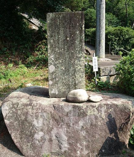 鎮懐石八幡宮の由来を書いた鎮懐石の石碑