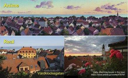 """『魔女の宅急便』のモデルとなった場所の国と街を旅行。スウェーデンの舞台を探訪して聖地巡礼。魔女宅のキキが暮らす町のヴィスビー。 Inspirational locations in which Kiki lives place in Sweden on the Ghibli anime movie """"Kiki's Delivery Service""""."""