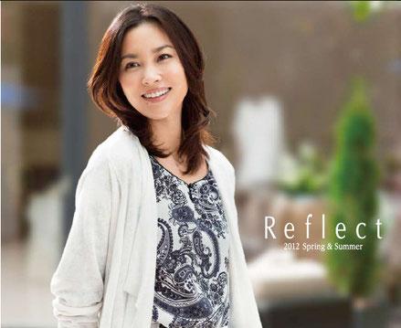 reflect2012 春夏カタログ