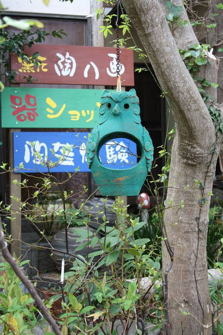 Itō - Jogasaki Kaigan - open garden