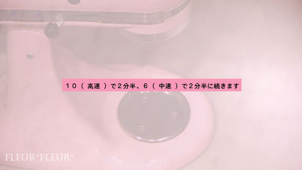 3. 湯煎にかけるため、ボウルをはずします (ほぼいつも湯煎、おいしいから。でも省略可です)