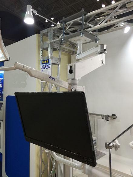 日本麻酔科学会 JSA ICWUSA モニターアーム 美和医療電機 エアウォーター防災 シーリングアーム