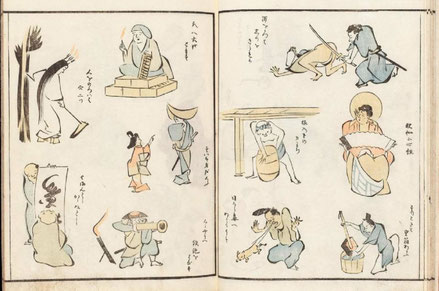 Les adorables dessins abrégés de Kuwagata Keisei / MFA