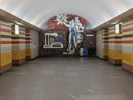 """Kyiv metro station """"Shulyavska"""""""