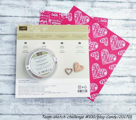 1 x Designpapier im Block Liebe Grüße und 1 Packung Accessoires Liebe Grüße