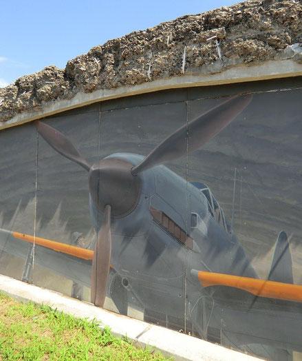 7月24日(2013) 戦争の記録(武蔵野の森公園にある掩体壕に画かれた戦闘機の絵)