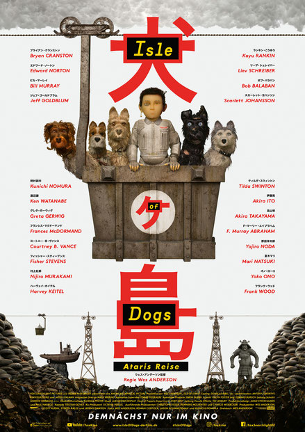 Isle Of Dogs - FOX - kulturmaterial